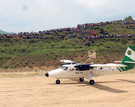 Tara Air successfully conducts test flight at Sukilumba airport