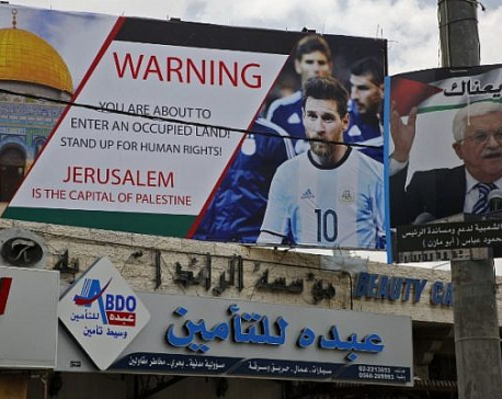 Argentina Vs Israel had coincided with a 'disastrous day' for the Middle East
