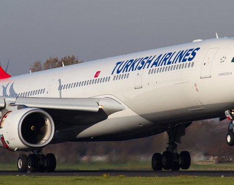 Turkish Airlines, ZTO Express and PAL Air Ltd ink partnership