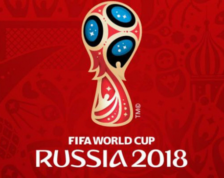 Chinese enterprises invest $835 million on advertising for 2018 World Cup