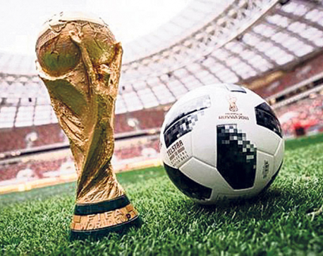 Still unpredictable as 18 teams fight for last 16 berths in World Cup