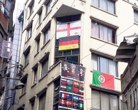 World Cup fever grips schools