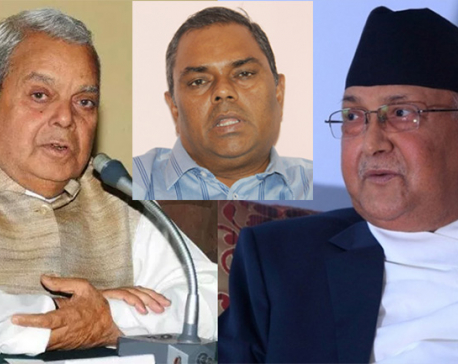 RJPN mulling to walk out of Province 2 govt