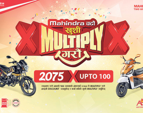 New scheme on Mahindra two-wheelers