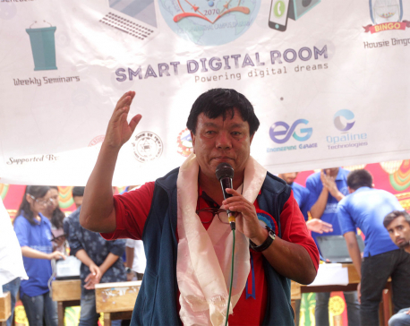 Infrastructure accounts for only 50% of country's prosperity: Mahabir Pun