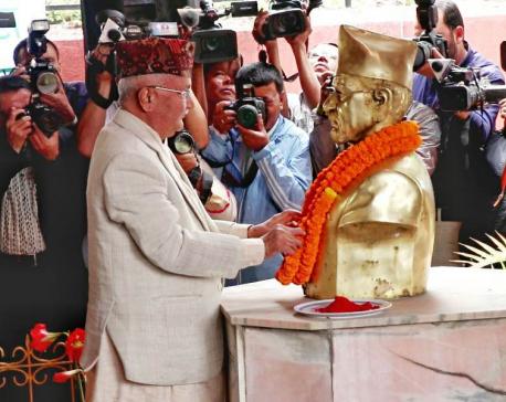 UML leader Adhikari remembered