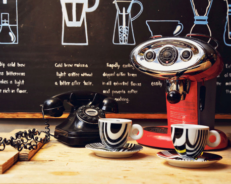 The ultimate coffee universe
