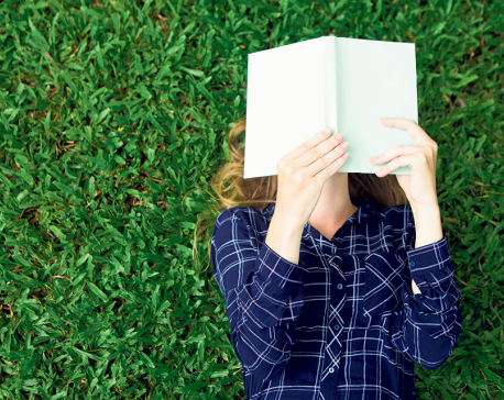 What is Kathmandu reading?