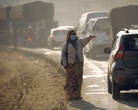 I can see air in Kathmandu