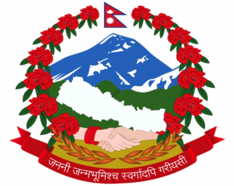 Govt starts giving termination letters to Deuba's political appointees
