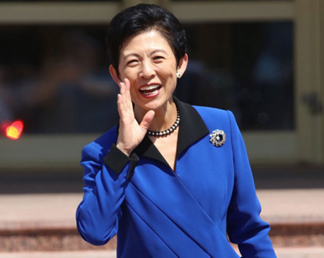 Japanese Princess Takamado Arrives in Russia's Saransk for Japan-Colombia Match