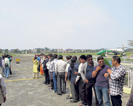 Bharatpur airport intensifies upgrade