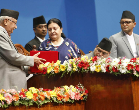 'Govt is committed to making prosperous and developed Nepal within a decade'
