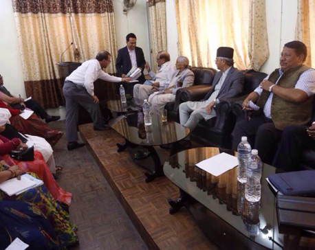 Budget increases tax and loan burden on people: Nepali Congress