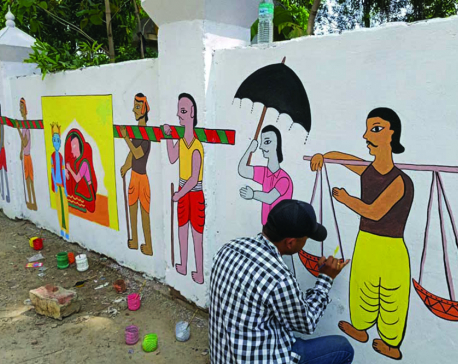 Janakpur calling