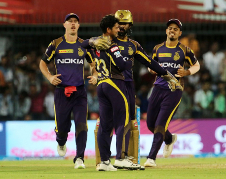 Kolkata beats Kings XI Punjab by 31 runs