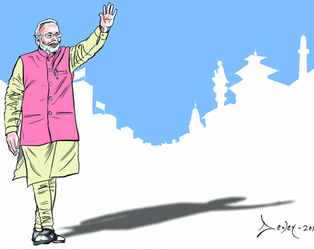 To Modi, with memories
