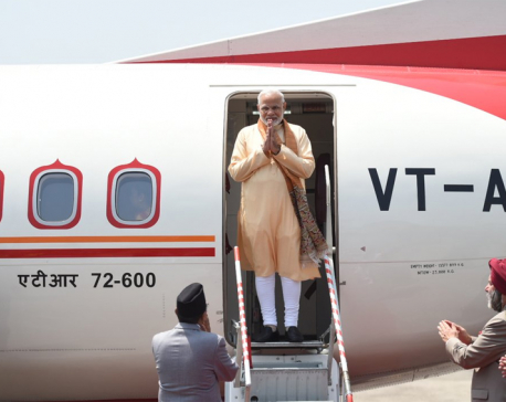 Indian PM Modi arrives in Kathmandu