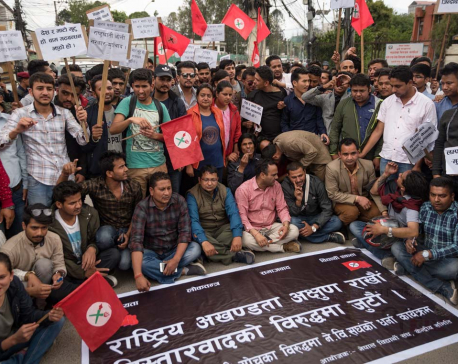 NSU stages demo in front of Indian Embassy