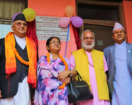 Osho Commune inaugurated in Lumbini marking Buddha Jayanti