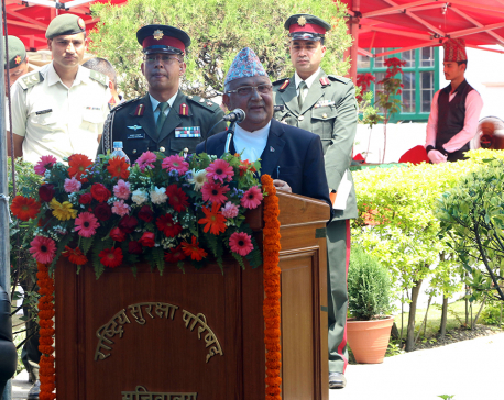 People are strongest bastions of national security: PM Oli