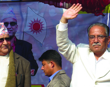 Nepal's fault lines