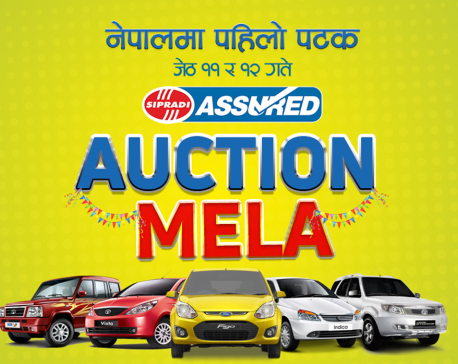 First ever Auto-Auction fair to be held