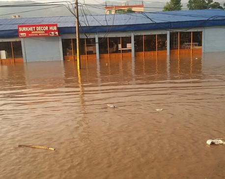 Inundated Surkhet