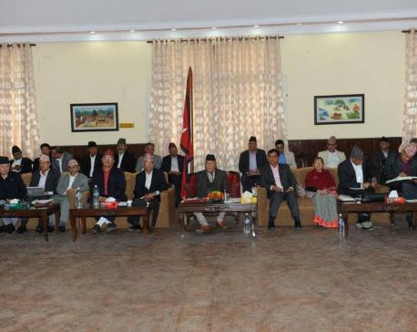 UML, Maoist Center  dissolve their respective parties