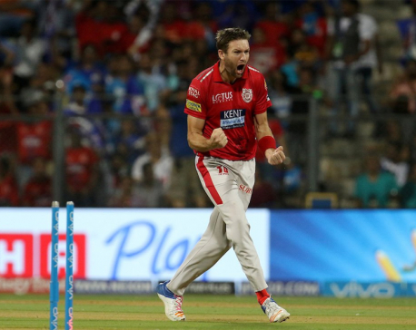 Kings XI to chase target of 187 runs against Mumbai Indians