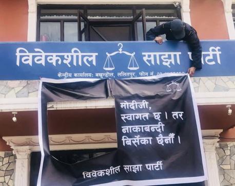 Police intervene BSP's silent protest against Indian PM Narendra Modi