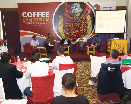 Coffee stakeholders rue lack of training for farmers