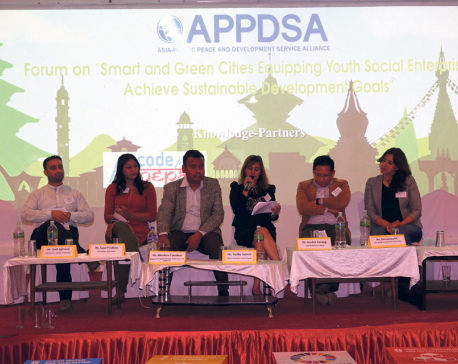 Global youth forum discusses smart, green cities
