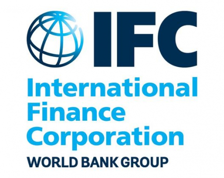 IFC, NRB launch guidelines to minimize financial risks