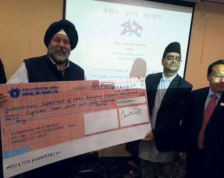 Rs 180.74m Indian aid for river training