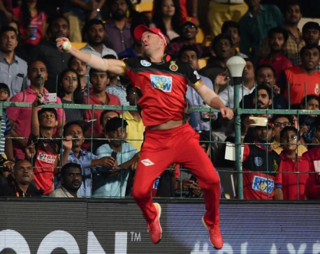 Royal Challengers Bangalore stay alive with big win vs Sunrisers Hyderabad