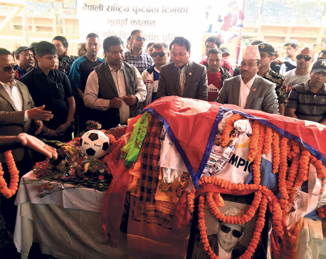Ex-footballer Shah cremated