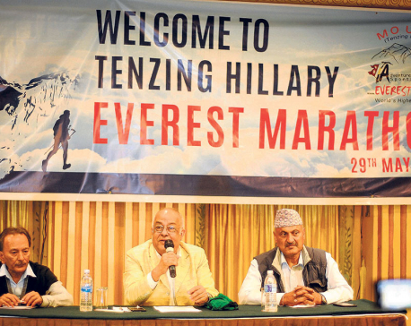 Tenzing-Hillary Everest Marathon on May 29