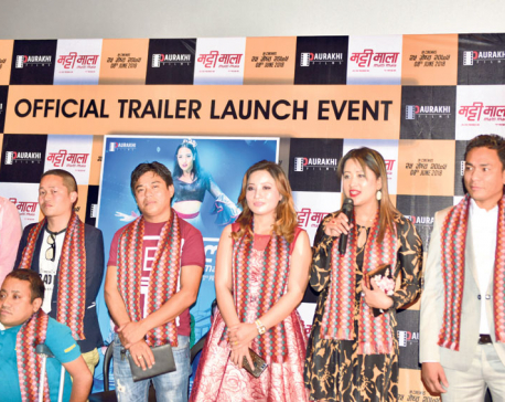 Trailer of 'Matti Mala' released