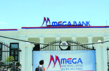 Mega Bank, with Tourism Dev Bank complete merger