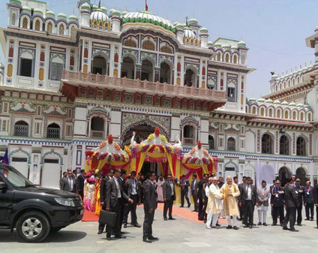 PM Modi arrives in Janakpur