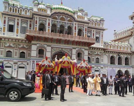PM Modi arrives in Janakpur