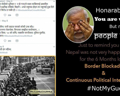 Netizens remind Modi of 2015 blockade ahead of his visit