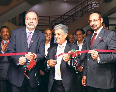 Nabil Bank inaugurates 'Mid-corporate and SME Hub'