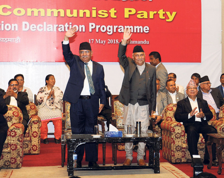 UML, Maoist Center merge to form Nepal Communist Party