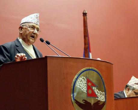 PM Oli calls 1950 treaty 'humiliating' stresses friendship and development