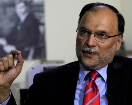 Pakistan Interior Minister Ahsan Iqbal shot at election rally
