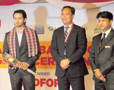 Pradeep appointed Bradford's brand ambassador