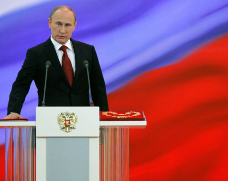 Putin takes oath of office for 4th term as Russian president
