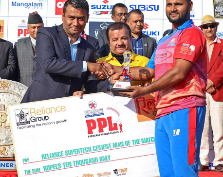 Pokhara Premiere League (PPL-2018) concludes with Pokhara Paltan lifting the trophy (With Photos)